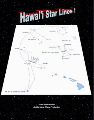 Hawaii Star Lines e-book Cover Page